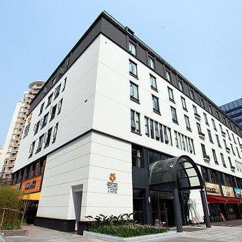 深圳有园酒店