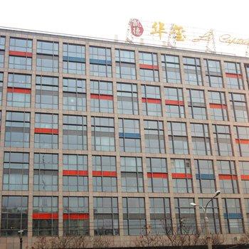 北京商旅智选凯德华玺公寓图片6