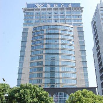 南昌海联大厦酒店
