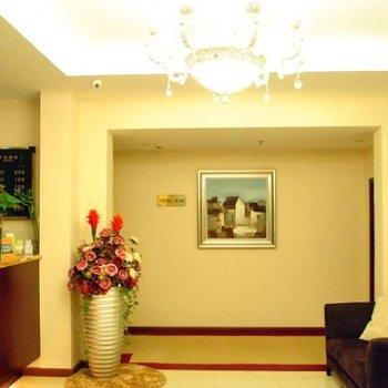 南京和江商务宾馆酒店预订