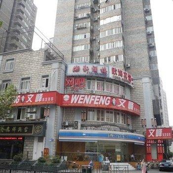 上海家庭旅馆-图片_16