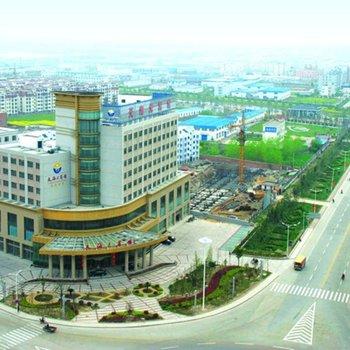 滨海天海元国际大酒店