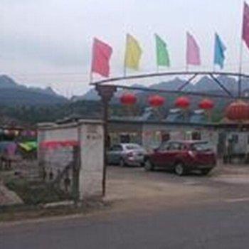 北京阳来香农家乐图片20