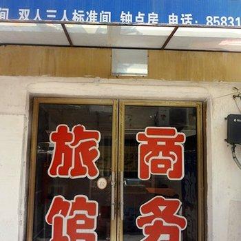 香港中路派出所附近酒店