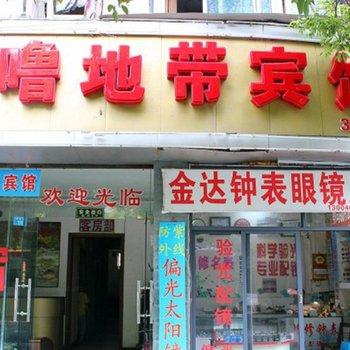 镜湖呼噜地带宾馆(芜湖)