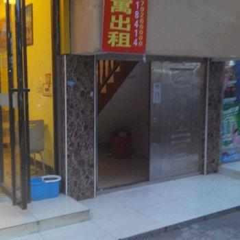九江瑞昌单身公寓图片12