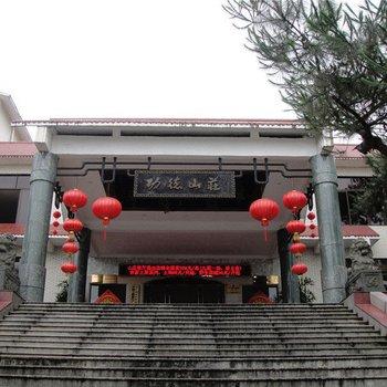桂平功德山庄(贵港)