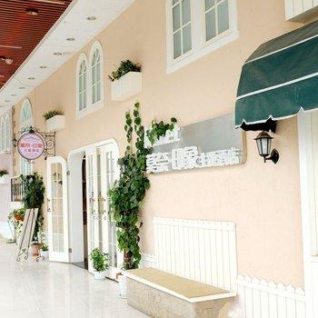 南京莫奈印象主题酒店图片21
