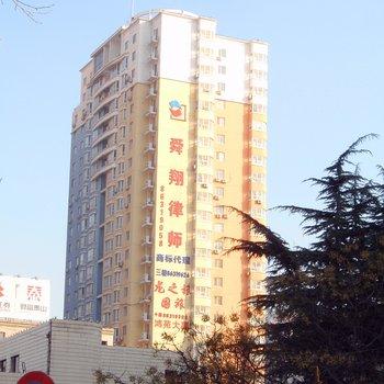 济南E城山色国际青年旅舍图片0