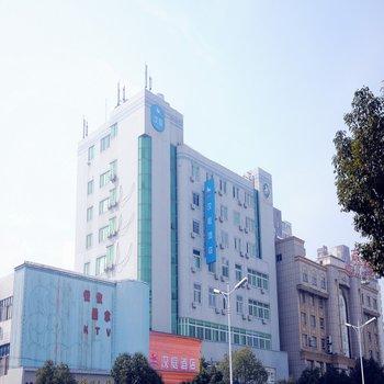 汉庭酒店(金坛华城店)