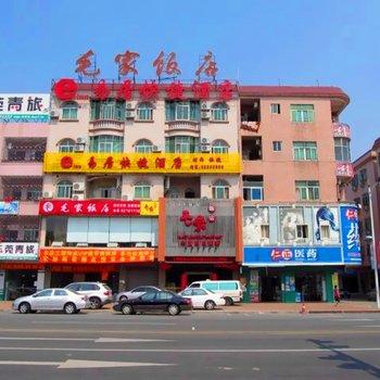 东莞横沥易居快捷酒店