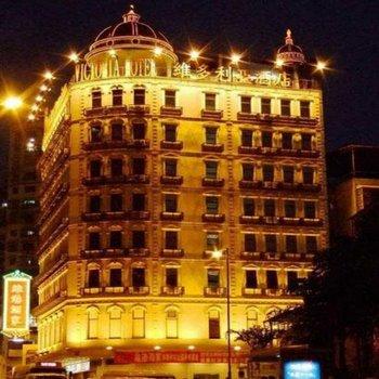 澳门维多利亚酒店