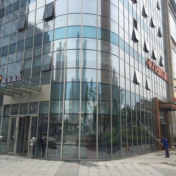 长沙蚁巢短租公寓(奥克斯广场店)图片16