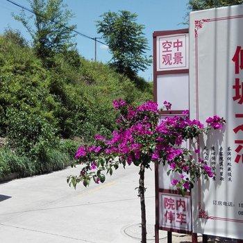 大理古城倾城之恋观景与文艺主题客栈图片2