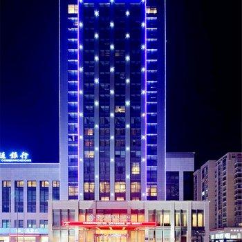 淮安曙光国际大酒店