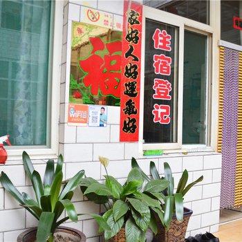 长治阳光旅馆酒店提供图片