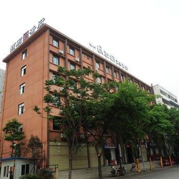 成都D6HOTEL(宽窄巷子店)