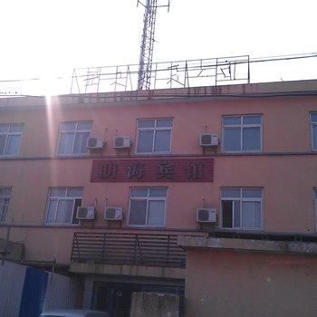 宁波明海宾馆