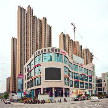 霞浦爱摄汇摄影主题酒店