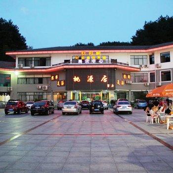 黄山红杉树时尚主题酒店