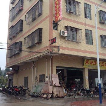 清远禾云镇如家公寓住宿图片19