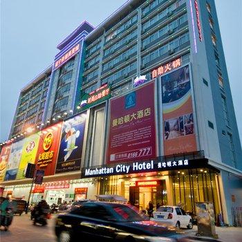 霞浦曼哈顿大酒店