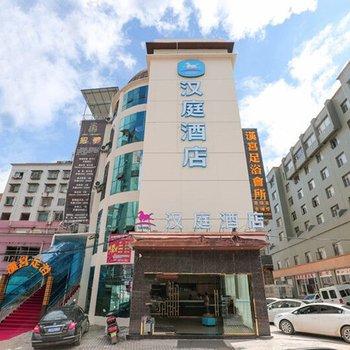 (新品)汉庭酒店(贵阳白云公园店)