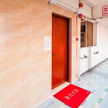 香港文苑旅舍