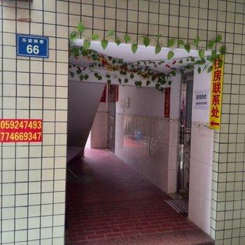 厦门海天客栈(北站)图片4