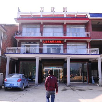 长沙灰汤温泉大北农农家乐宾馆图片1