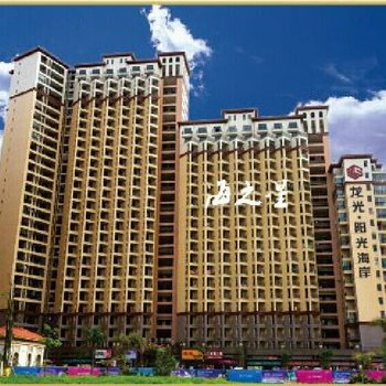 防城港海之星酒店