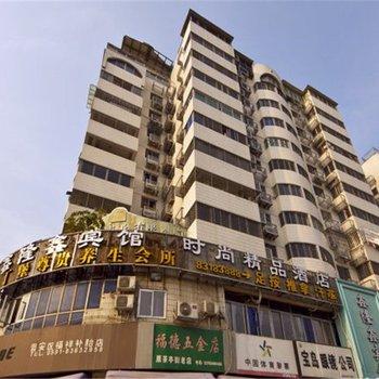 福州鑫隆鑫精品酒店(王庄世欧店)