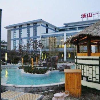 南京汤山一号温泉度假区原军区温泉疗养区酒店预订