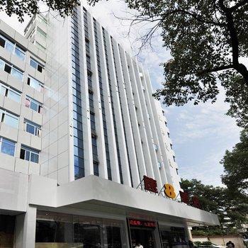 速8酒店(福州五一北路店)图片