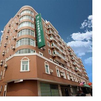 格林豪泰(上海虹桥机场公寓酒店)图片0