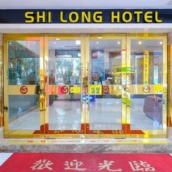 东莞石龙宾馆