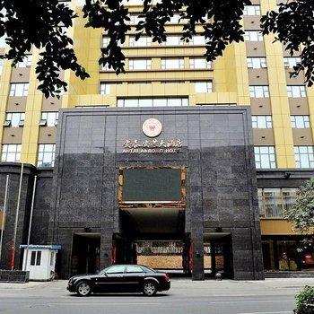 成都安泰安蓉大酒店