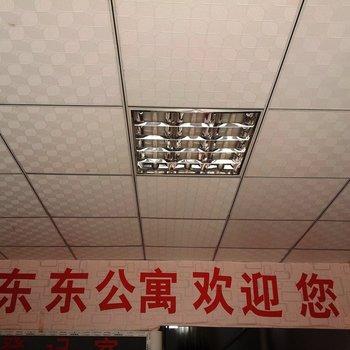 新郑东东公寓图片3