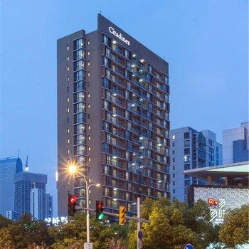 苏州馨乐庭星海酒店公寓图片1