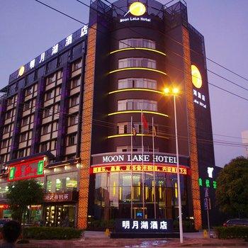南宁明月湖酒店