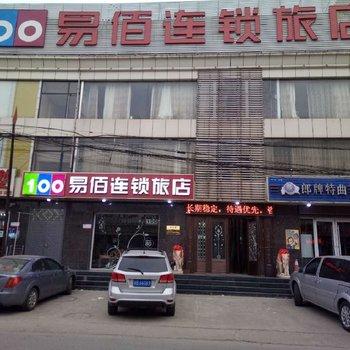 易佰连锁旅店(唐山丰润北站店)