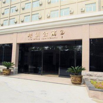 河南检察职业学院培训公寓图片9