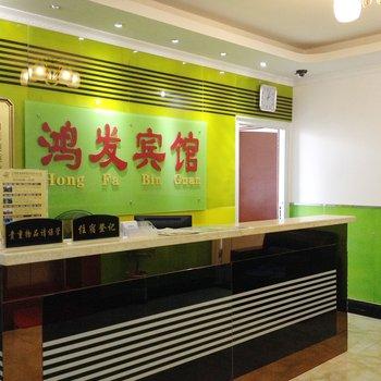深圳���l�e�^酒店�A�