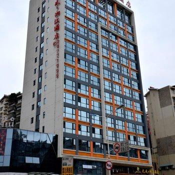 遵义元盛湘江酒店