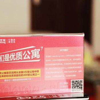 沈阳爱家酒店公寓图片14
