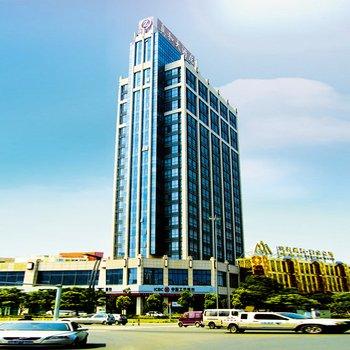宁波真和大酒店
