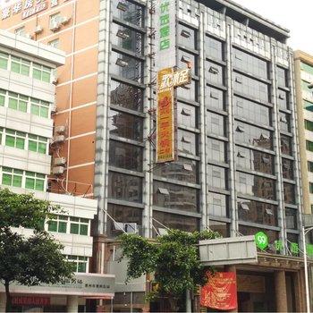 99优选酒店(惠州淡水高铁南站店)
