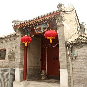 北京什刹海紫檀文化主题酒店(原福禄四合院宾馆)图片18