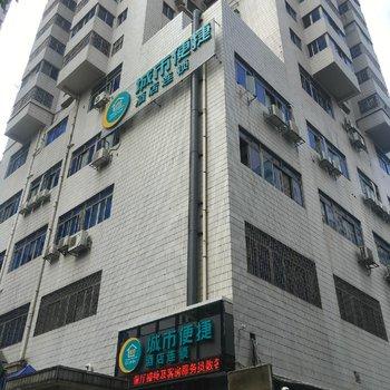 城市便捷酒店(广州体育西路地铁站店)