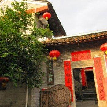 黄姚古镇吴义平客栈(贺州)图片17